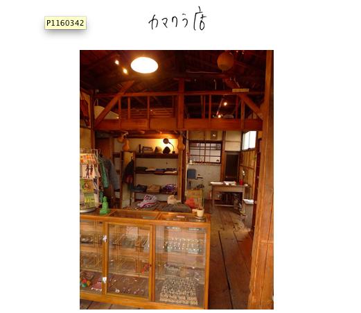 スクリーンショット(2012-10-18 11.11.49)