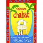 chahat-naha-150×150