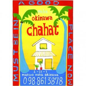 chahat-naha-300×300