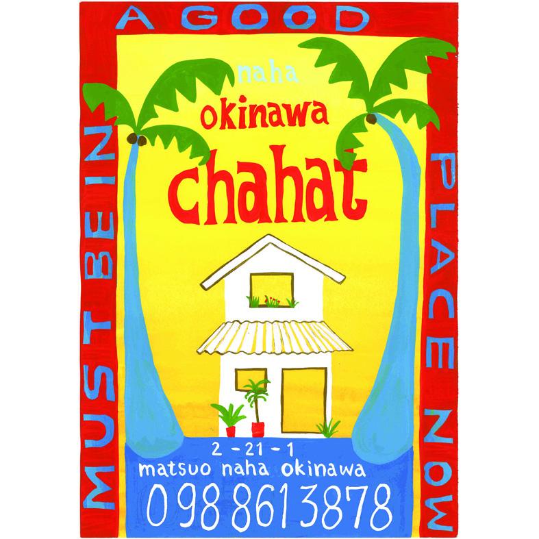 chahat-naha