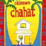 chahatnaha21-150×150
