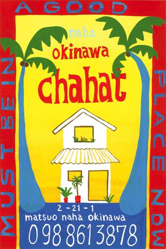 chahatnaha21