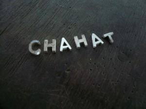 chahatsilver5001-300×225