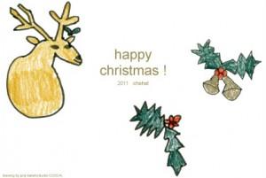 2011christmas-300×201