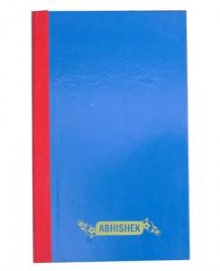 abhisheknotebook-244×300