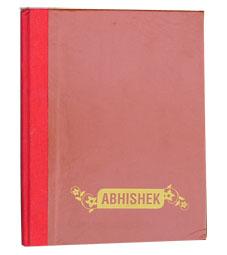 abhisheknotebook2