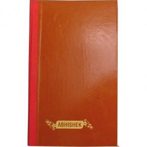 abhishekorange-300×300