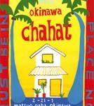 chahatnaha200-134×150