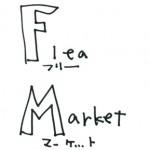 fleamarket4-150×150