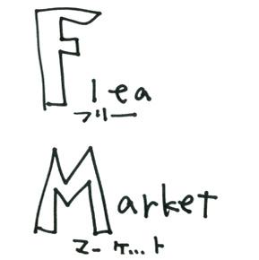 fleamarket4