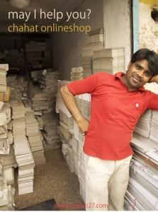 chahatonlineshop2-223×300