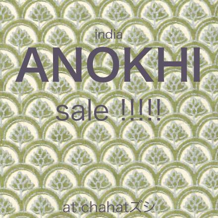anokhi sale •