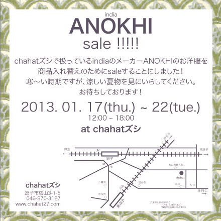 ANOKHI sale 2013-01