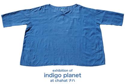 indigoplanet 2013-03-ƒiƒn@•
