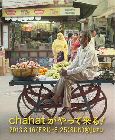 chahat_juzu