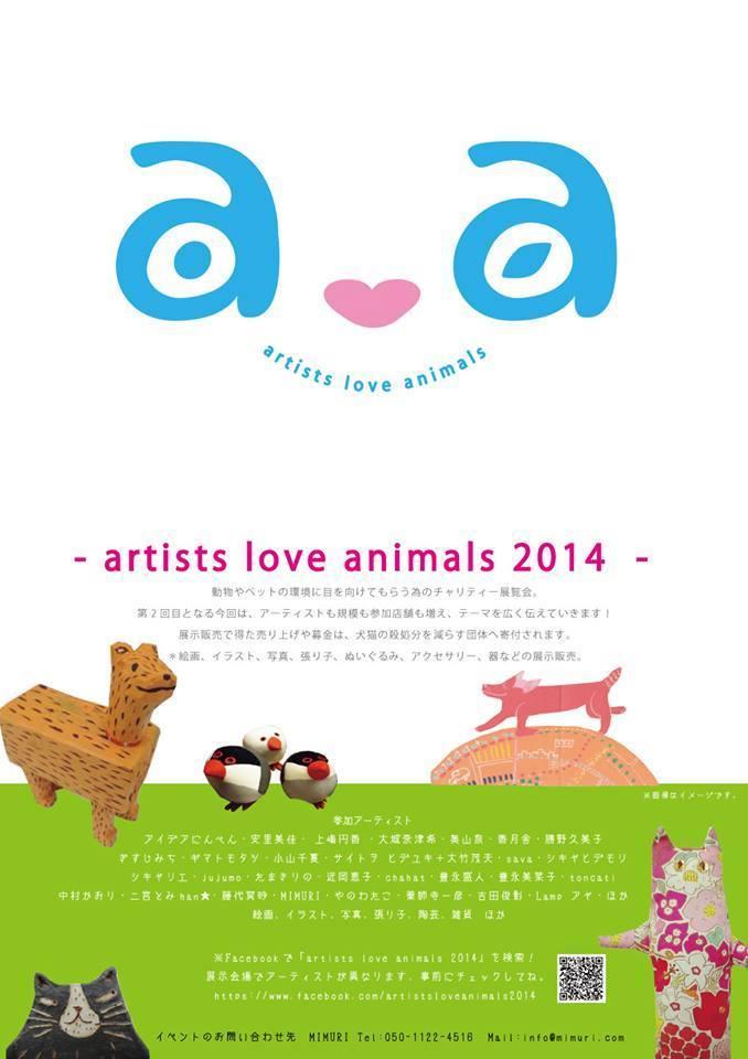 artistsloveindia