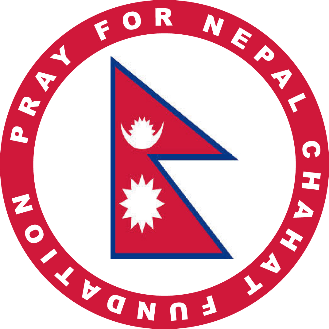 ネパール国旗完成