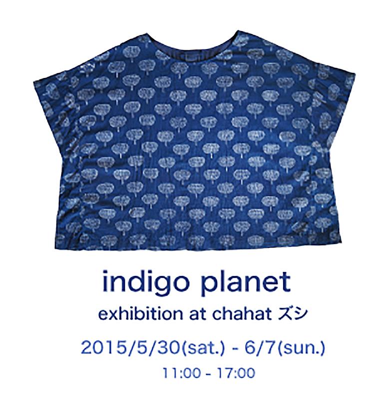 indigoplanet