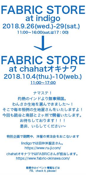 スクリーンショット 2018-09-18 17.52.21