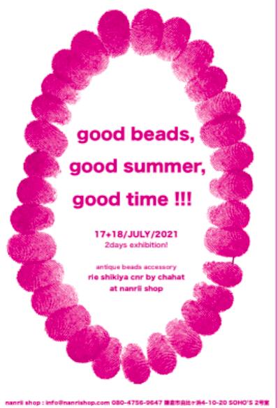 スクリーンショット-2021-07-07-18.14.30-1