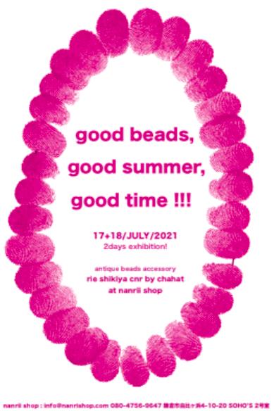 スクリーンショット-2021-07-07-18.14.30-2